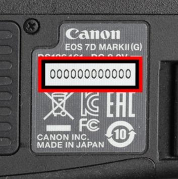 numero-di-serie-canon-verifica-importazione-parallela